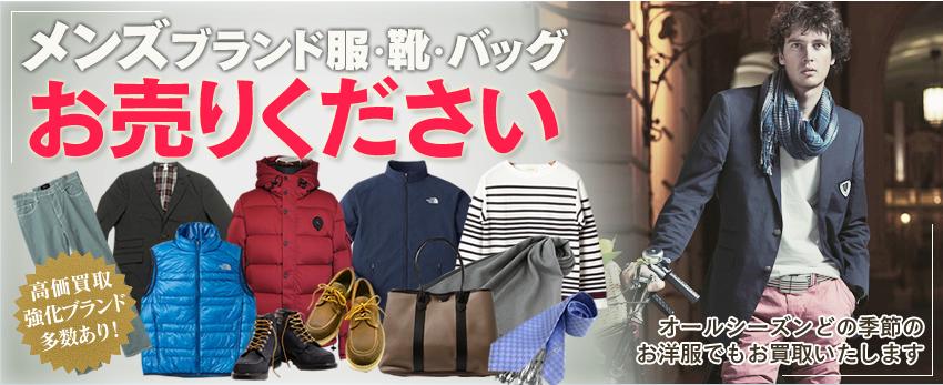 3b1999cbd4a51 リサイクル子供服&レディースファッション通販 リサイクル子供服 ...
